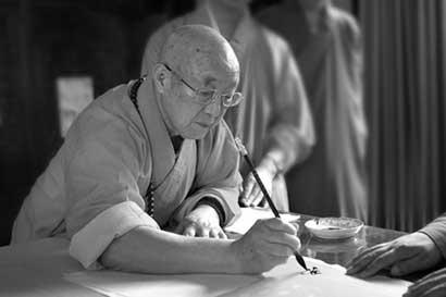 一代高僧松纯长老于常州天宁寺安详示寂 世寿91岁