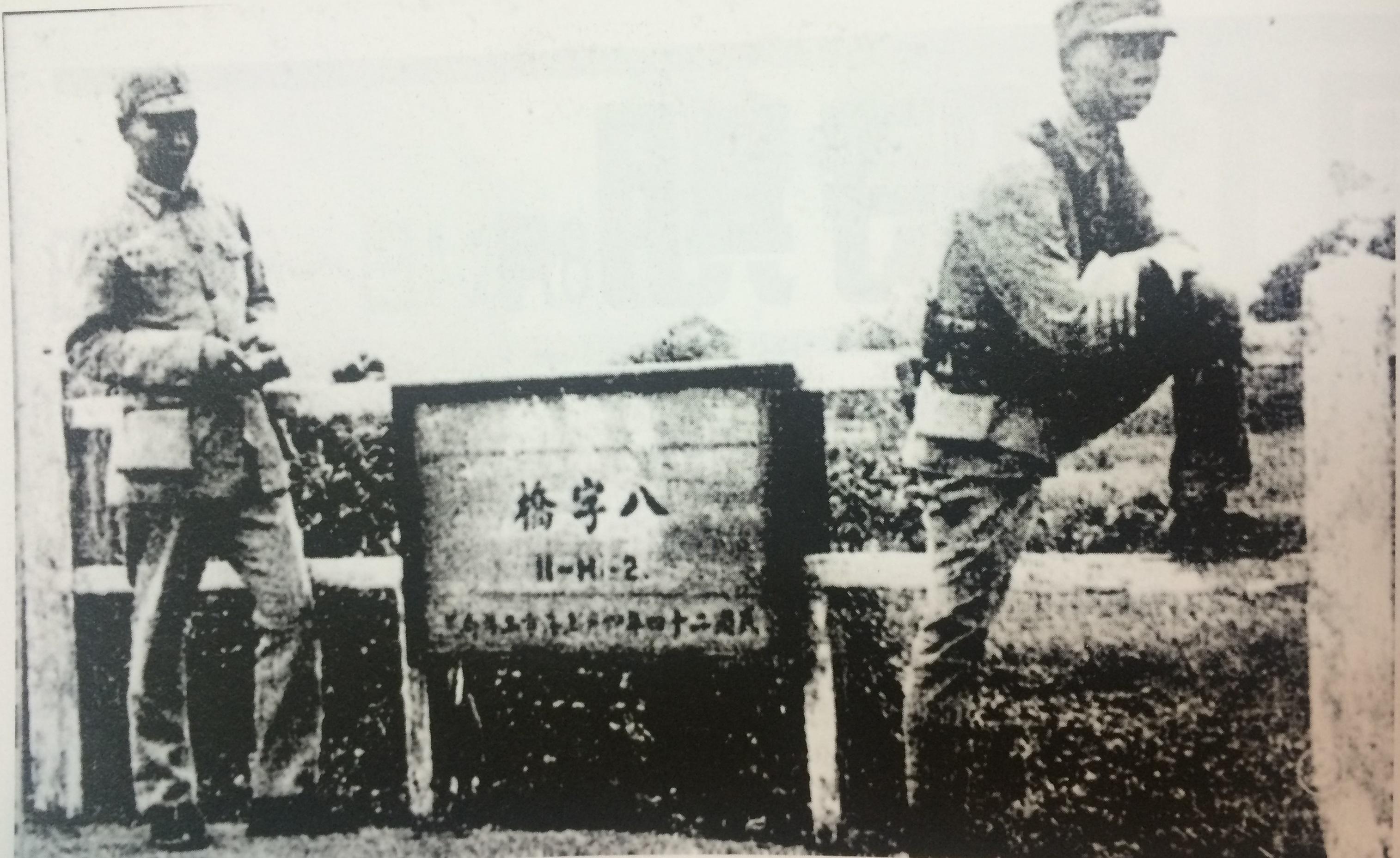 八字桥、罗店和金山卫:战争地理视角下的淞沪抗战
