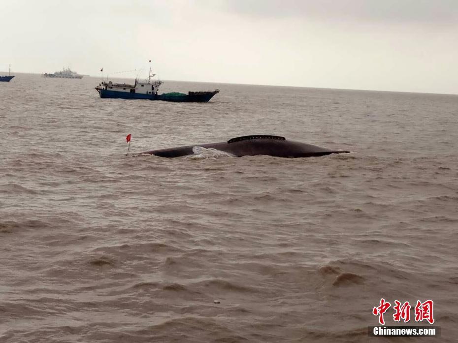 江苏盐城海域两渔船相撞 4人失联