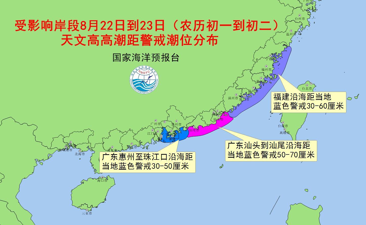 """13号台风""""天鸽""""明天中午登陆香港至阳江沿海"""