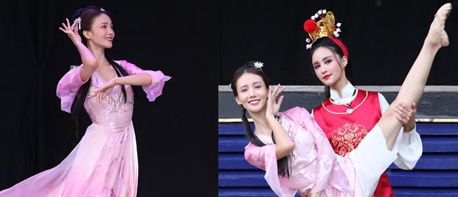 """张歆艺反串""""宝玉"""" 金晨赤脚跳舞网友直呼:惊艳!"""