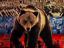 东东俄罗斯惊险记