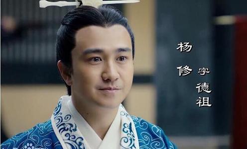 """曹操在用人之际杀死杨修 真是一只""""鸡肋""""惹的祸?"""