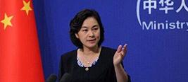 """菲总统驳大法官""""中国入侵""""论 中方:有不可告人目的"""