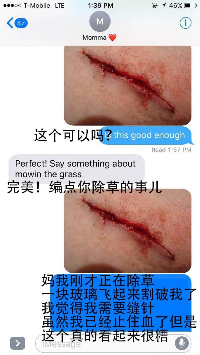 囧图170830:朋友圈记得给爸妈分组,不然就会这样图片