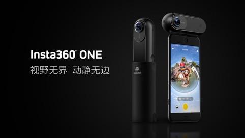 Insta360 ONE能够通过即插即拍和蓝牙两种方式连接手机,配合对应APP,能让手机秒变VR全景相机,同时成片支持一键分享至社交平台。Insta360 ONE能拍摄高色域空间的RAW格式全景照片和Log模式全景视频,此外还能进行超高清VR全景直播,除了适配手机和平板电脑外,ONE还能通过多元化配件独立使用,同时可实现高速录制慢动作影像、手机自由剪辑全景视频和智能物体追踪,并内置六轴电子防抖。