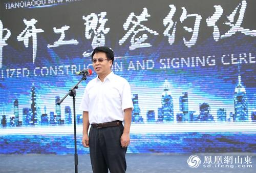 800亿重点项目集中签约 济南市天桥区注入携河发展新动能