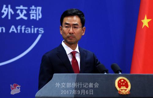 核武器--中方是否认为朝鲜已是拥核国家?外交部回应
