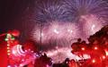 宜春月亮文化节