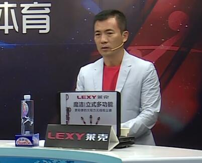 www.yl386.com点击进入黄健翔炮轰足协:请尊重足球规律 外行人别胡来