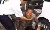 78岁老人遭男子殴打 昏迷40天后身亡