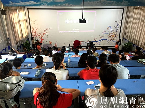 推进大学生精准就业 青岛大学椅子智慧教室启动