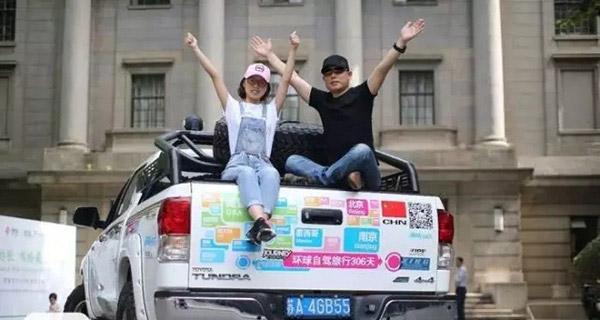 """""""疯狂的爹""""驱车3万公里 108天穿26国 就为送宝贝上学去!"""