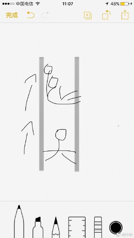 fun来了:请讨厌的人跟我保持距离 最好阴阳两隔图片