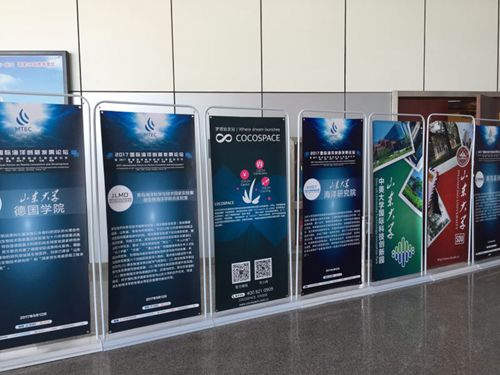 国际海洋创新发展论坛在青岛蓝谷成功举办