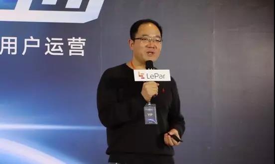 张志伟出任乐视致新CEO 向乐视网CEO梁军汇报