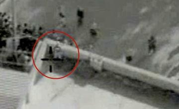 英军曝光轰炸IS处决现场画面