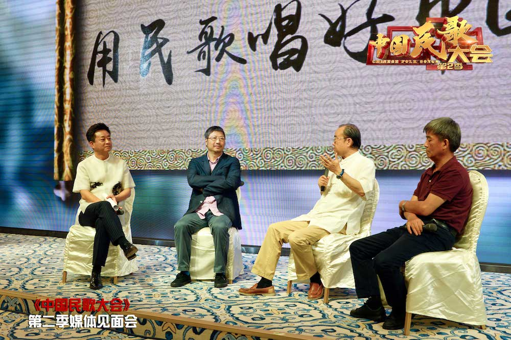 《中国民歌大会》见面会 朱军被折磨20天减重15斤