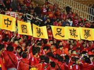王朝奠基者:中国足球一代不如几代
