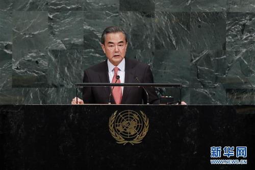 王毅:不管遇到什么困难 中国都将坚守半岛无核化