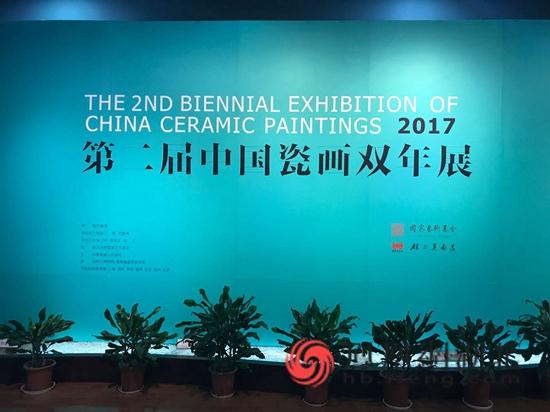 """""""2017第二届中国瓷画双年展""""亮相武汉博物馆"""