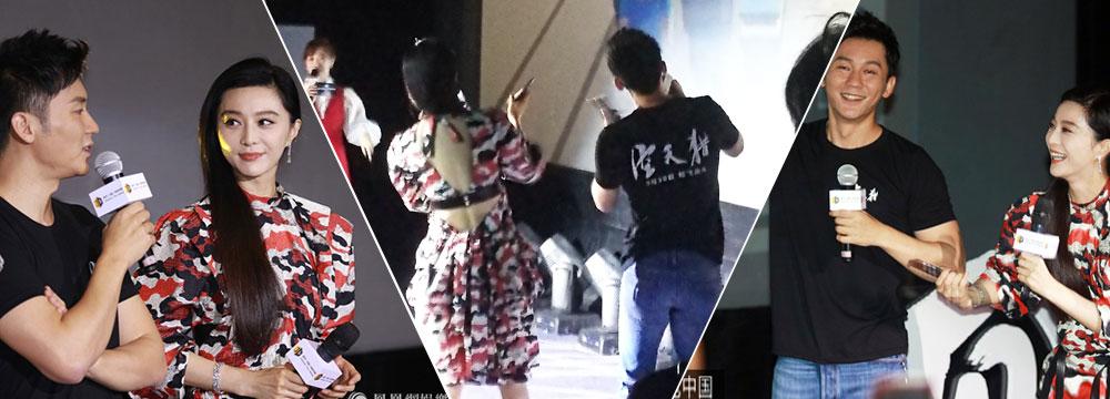 范爷帮准老公李晨宣传新片 穿这身露背装太撩人!