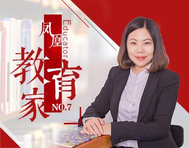 凤凰教育家第七期:青岛索斯兰学校校长赵丽娟