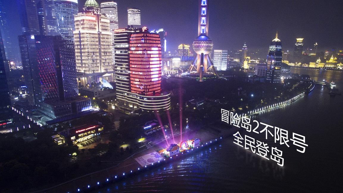 """《冒险岛2》在上海黄浦江边建了座""""人造岛"""""""