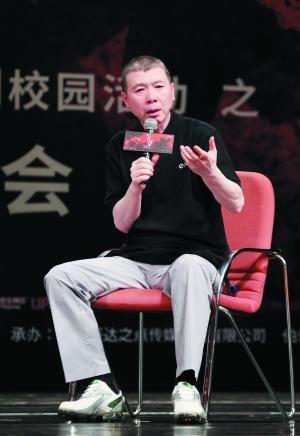 冯小刚:人性的感动再过五百年也不会变