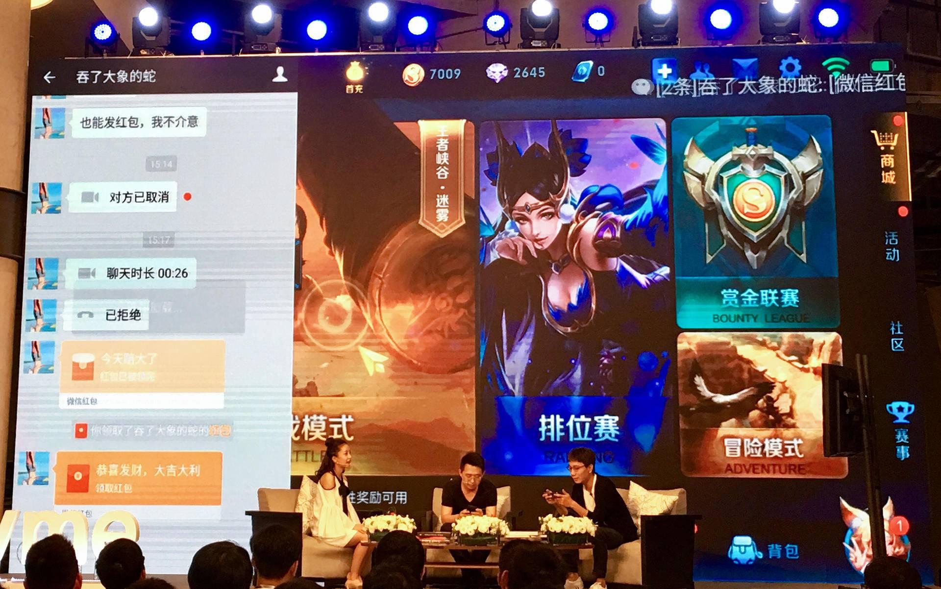 魅族Flyme6.2稳定版发布:游戏模式可微信消息弹幕显示