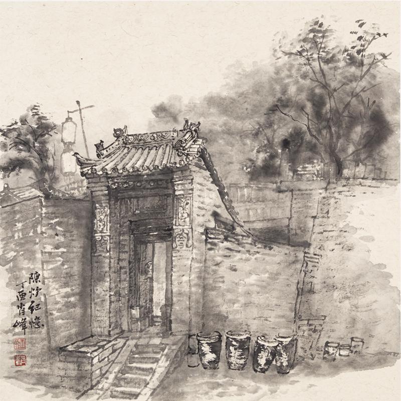 预告|画说陈炉《王肖峰国画作品集》首发式暨研讨会将在陈炉古镇举办