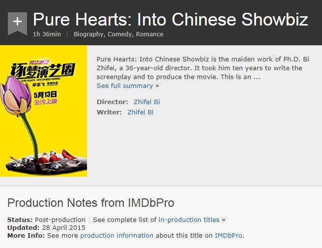 这部豆瓣评分2.0的国产电影 专家哭着夸观众笑着骂
