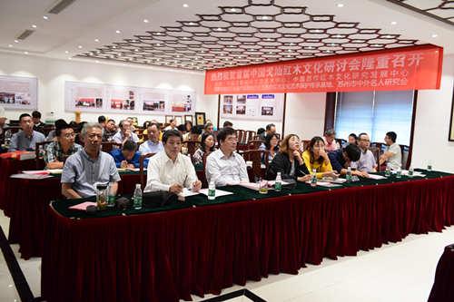 首届中国戈汕红木文化论坛在常熟举行