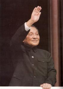 邓小平晚年多次提不再接见外宾:哪两个美国人除外
