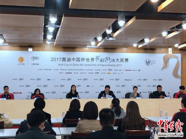 中国花滑队获7张冬奥门票 三人竞争唯一女单名额