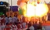 印度一学校典礼气球爆炸 炸伤15人