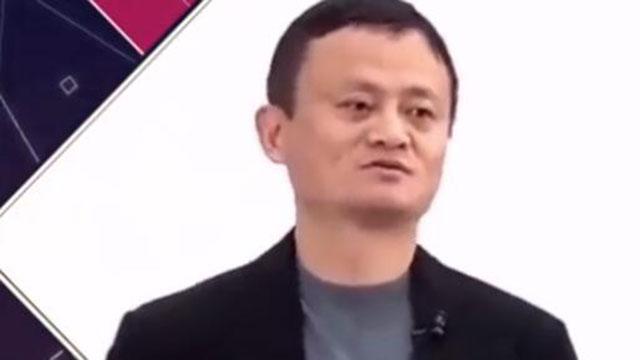 马云曾说饿死不做游戏 如今宣布杀入游戏行业