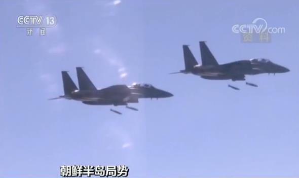 战斗机--美日韩战机首次夜间演练 特朗普与军方讨论对朝手段
