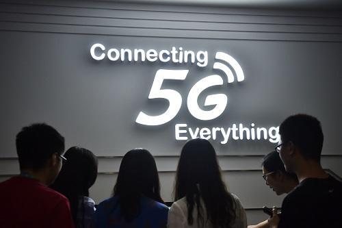 美媒:中国将引领5G革命 2023年或拥有全球过半用户