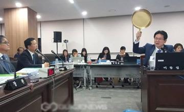 韩议员开会手举平底锅 呼吁国会支持本土游戏