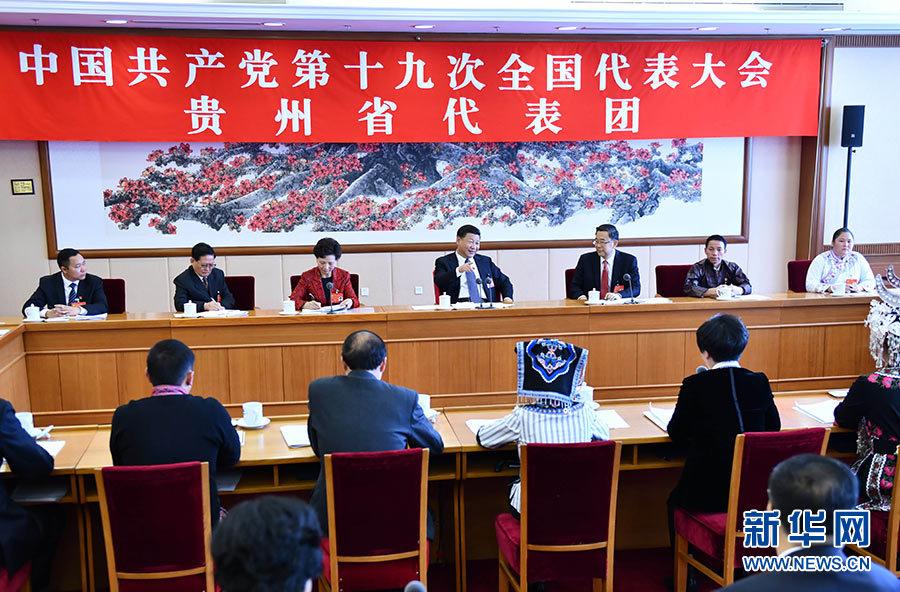 习近平参加贵州代表团讨论