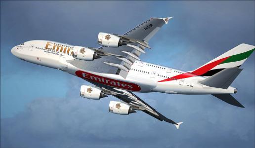 空中客车收购庞巴迪c系列喷气式飞机项目的多数股权