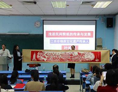 传统手艺人走进课堂传授剪纸技艺