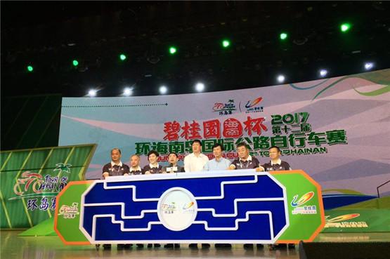 启动仪式。吴炫林 摄 组委会领导向赛事合作单位分别赠送纪念铭牌后,海南省副省长王路宣布2017第十二届环海南岛国际公路自行车赛开幕,并邀请7位嘉宾共同启动本届环岛赛。 九月九日重阳情,正是出游赏秋时。本届环岛自行车赛即将在10月28日,也就是中国的传统节日重阳节这一天正式鸣枪启程,届时来自世界各地的体育健儿和来宾朋友们将一同享受这场精彩绝伦的环岛盛会。   2017年是海南省万宁市连续第三次作为主办城市携手环岛赛,近年来,万宁市凭借得天独厚的资源禀赋和悠久厚重的文化传承,大力发展文化体育事业,群众体育、
