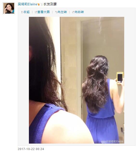 44岁吴绮莉晒长发及腰照 皮肤白皙身材姣好