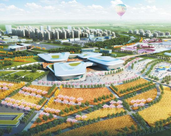 中国(安徽)休闲农业博览园核心区有望明年底建成