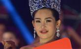 """""""越南大洋小姐""""冠军引争议 被指做过整容"""