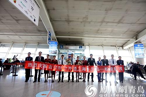 砥砺奋进揭新章 青岛机场开通青岛至悉尼直航航线