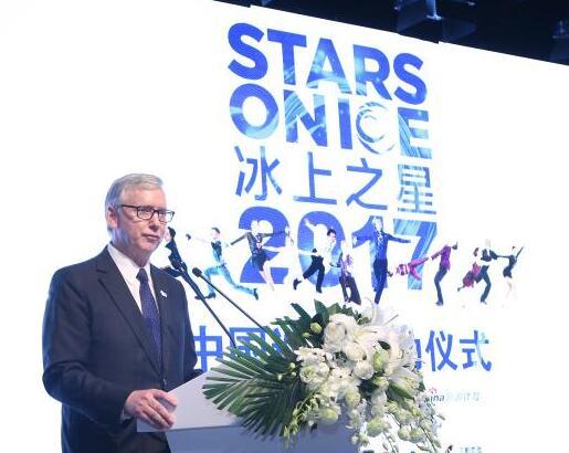 """世界顶级冰上表演来华首秀 """"冰上之星""""中国巡演启动"""