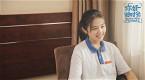《你好旧时光》李兰迪诠释甜萌少女 林杨CP世纪大和解